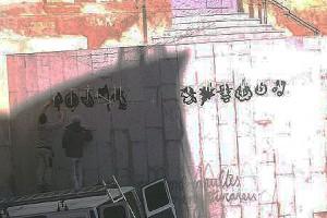 Col·loquen un gran mural amb pictogrames de la Patum a la plaça de Sant Pere de Berga