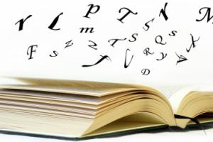 El diccionari del Peix