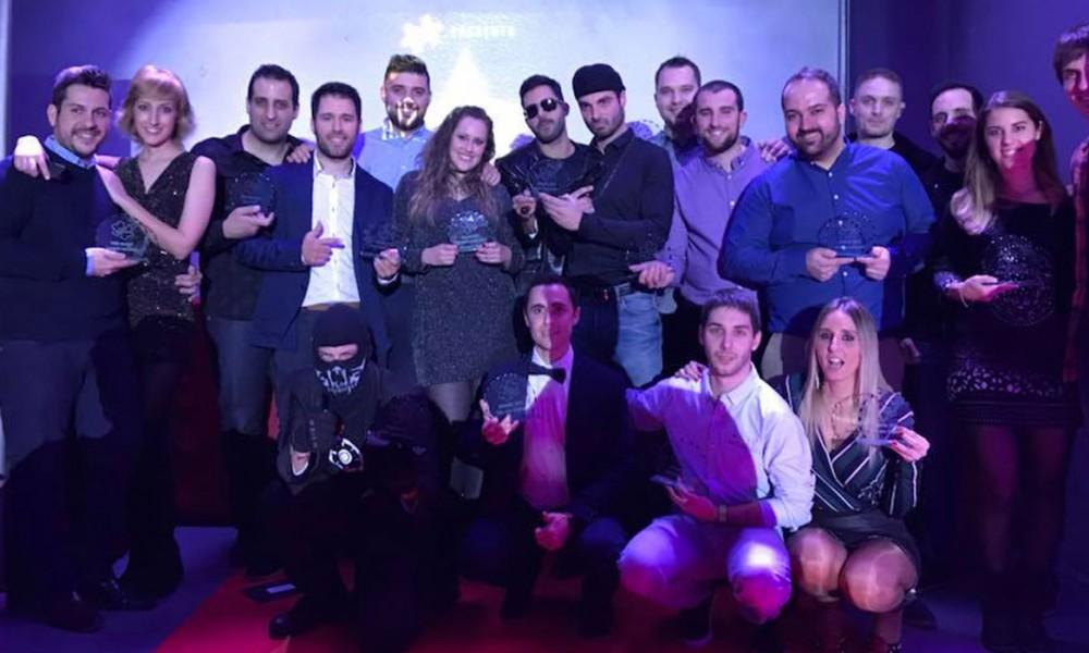 taty-hunter-awards-2017