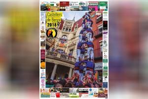 L'Aquí Berguedà edita un pòster del 4 de 8 dels Castellers de Berga a la plaça de Sant Pere