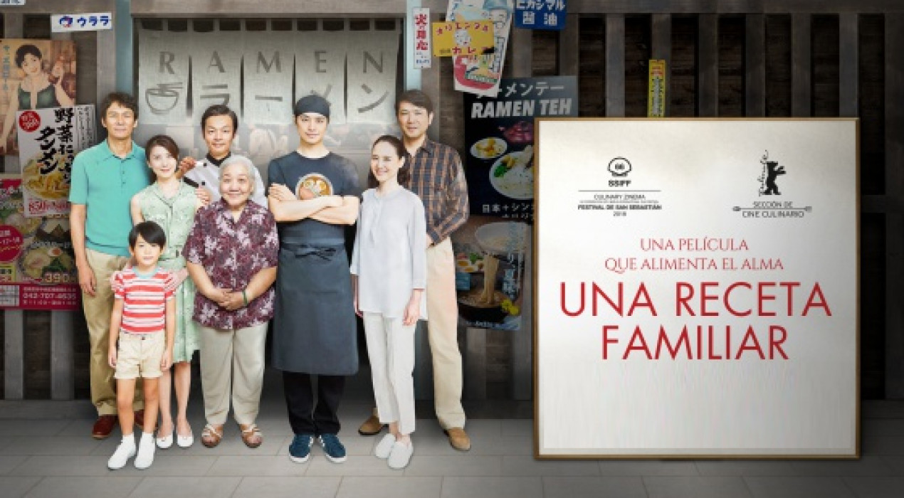 Cinema a Berga: UNA RECETA FAMILIAR