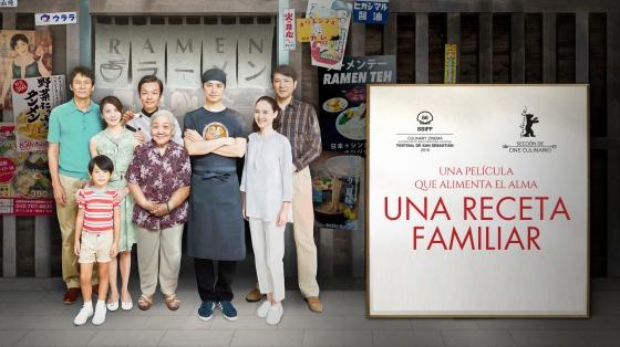 Cinema a Berga: UNA RECETA FAMILIAR @ Teatre Patronat de Berga