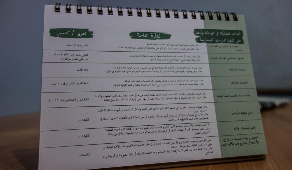 calendari-berga-participacio-arab