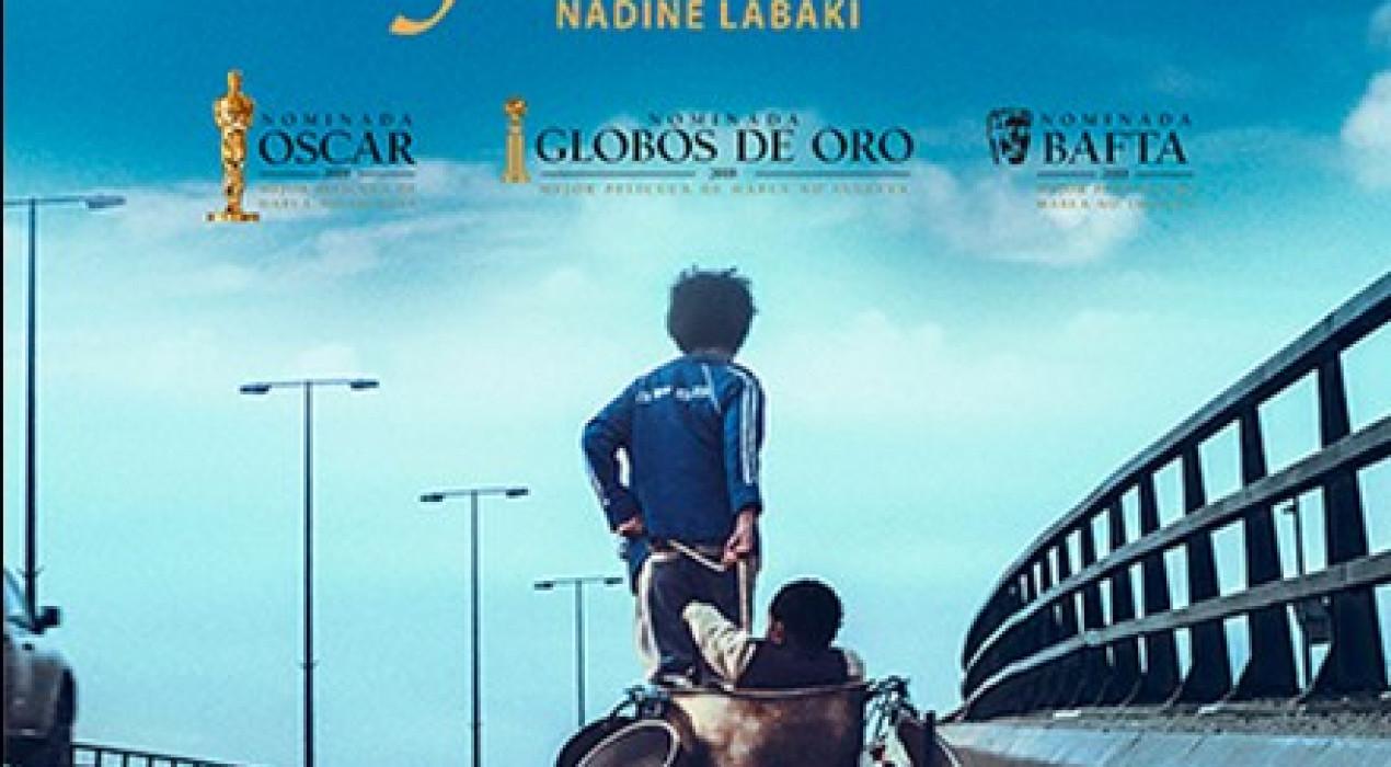 Cinema a Berga: CAFARNAÚM