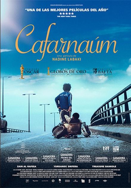 Cinema a Berga: CAFARNAÚM @ Teatre Patronat de Berga