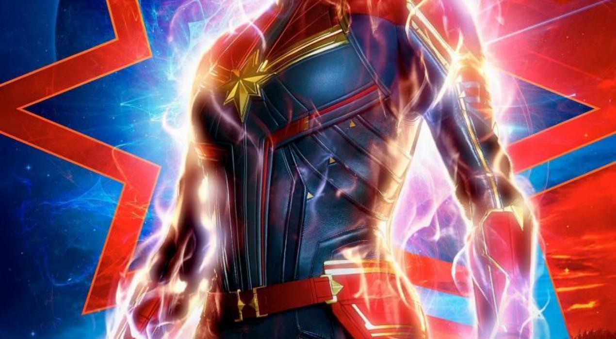 CINEMA A LA FRESCA: Captain Marvel
