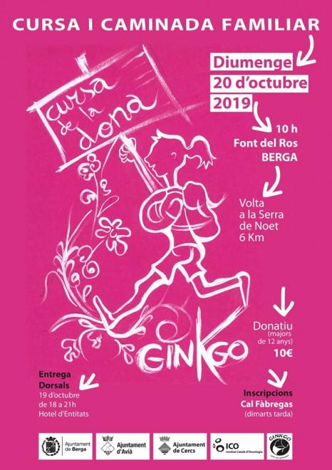 Cursa de la Dona 2019 @ Font del Ros (BERGA)