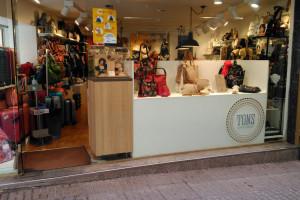 Més del 90% dels comerços de Berga tornen a obrir, dos mesos després de l'inici del confinament