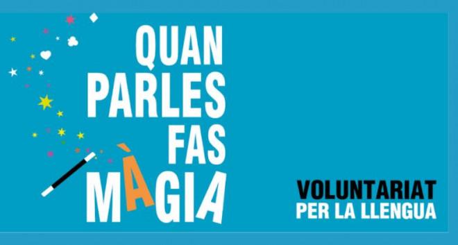"""Exposició """"Quan parles fas màgia"""" @ Biblioteca Ramon Vinyes i Cluet (BERGA)"""